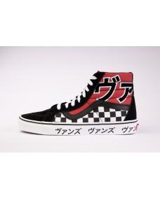 VANS Unisex Schuhe Sk8-Hi Reissue (JAPANESE TYPE) Racing Red